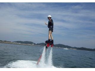 大人気!飛ぶマリンスポーツ!!フライボード体験(リミット)