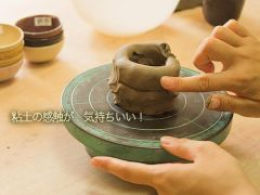 時間を忘れるほどハマりこむ。陶芸の楽しさを存分に味わえます