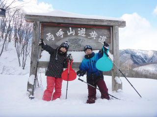 雪遊び体験と雪景色の美しさをギュット凝縮し、半日で手軽に楽しめるコースです♪