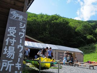 Hakuba47 レストランアリス横 受付会場