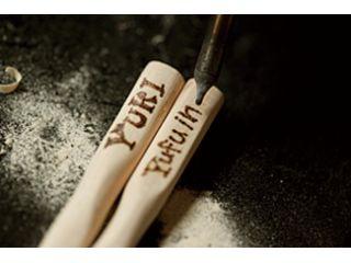 【団体割/8名以上で2500円】箸作り体験☆世界でたった一つの思い出を由布院で!あなただけの「お箸」作れます♪♪