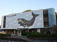 博物館の外観です。