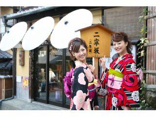 風情溢れる京都を着物で観光出来る「夢京都」での着物レンタルと、伝統工芸の京焼・清水焼のマイカップ制作の陶芸体験がセットになったお得な京都体験パックプランです!