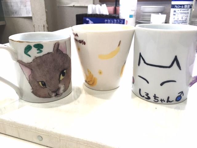 【絵付け体験】●スタンダード●マグカップの絵付け体験♪  2時間