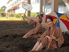 砂むし温泉を愉しむ癒しの旅、旅の思い出に記念写真もぜひ♪