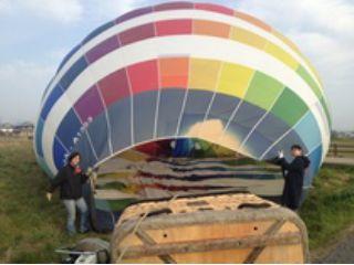 【兵庫・播磨】★1グループの料金です★一生の思い出に!絶景を一望!熱気球体験搭乗プライベートフライト(45分)★