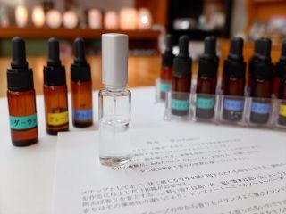 ☆天然100%の精油をブレンド☆世界にひとつだけの『オリジナル香水作り』