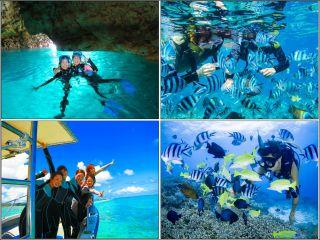 青の洞窟とクマノミパラダイス