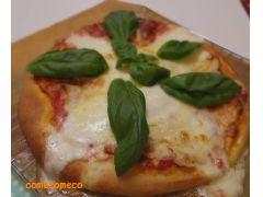 「もっちり&ふんわり」の食べごたえ満点の米粉ピザの完成!