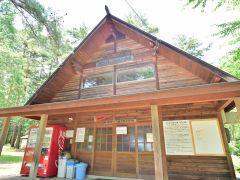須砂渡(すさど)キャンプ場 管理棟