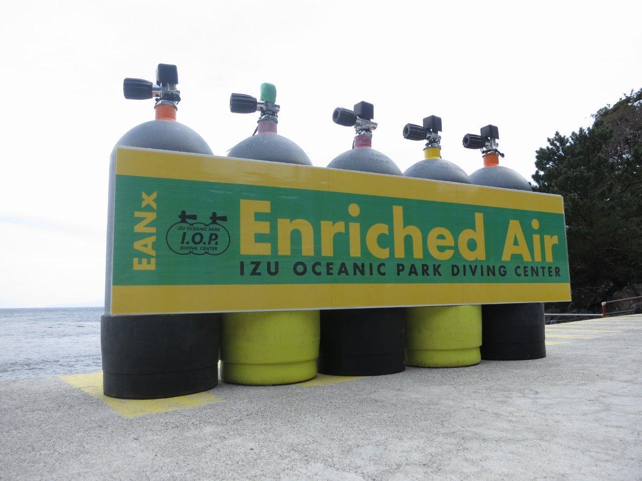 <ナイトロックス(エンリッチドエア)2ダイブ>高濃度酸素含有タンク利用! 15....