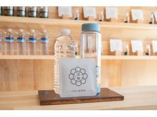 うれしの茶携帯ボトルセット