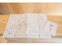 茶輪MAP