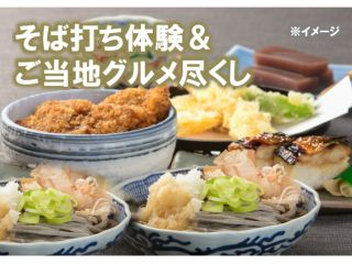 厳選4つの福井名物★越前おろしそば・ソースカツ丼・焼き鯖寿司・水ようかん★