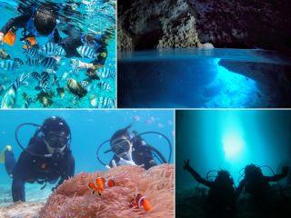 沖縄で人気観光地 青の洞窟をダイビングでお楽しみいただけます。体験ダイビングなので、ダイビングのライセンスがなくても参加OKです