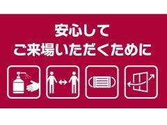 お客様ならびに従業員の健康と安全を考慮し、感染症対策の取り組みを行っております。詳しくは、キッザニア東京のオフィシャルサイトをご確認ください。