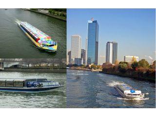 アクアライナーのデザインは全部で3種類!どの船と出会えるかは当日のお楽しみ♪