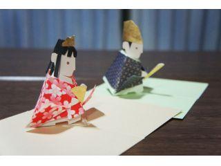 おひなさまのポップアップです。お内裏様かお雛様のどちらかを撰んで作っていただけます。着物の柄は、変更になる場合があります。台紙、カバーは、色を撰べます。