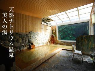 大阪随一との評判も高い天然ナトリウム泉は、別名「美人湯」として愛されています。