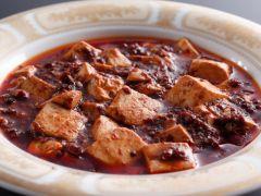 麻婆豆腐 イメージ