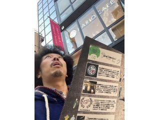謎街・日本橋 =令和の怪物=/日本橋室町1丁目を謎解き歩き回れる謎解きイベント♪