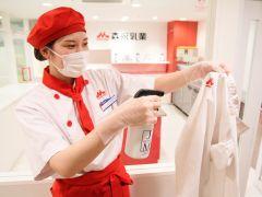 新型コロナウイルス感染予防や拡大防止の観点により、お客様と従業員の健康と安全・安心を確保することを最優先にさまざまな対策を講じております。