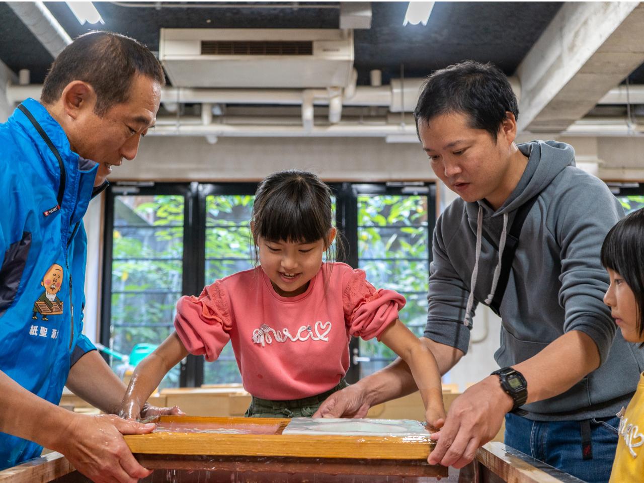 【じゃらん限定】いの町紙の博物館入館&紙漉き体験お土産付き