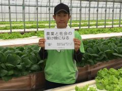 農業と社会の架け橋になる