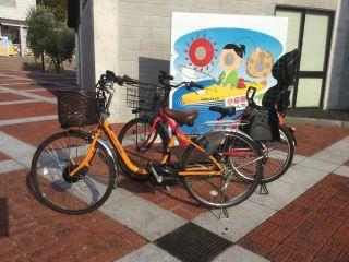電動付自転車一人乗り13台、親子等二人乗り2台をご用意!