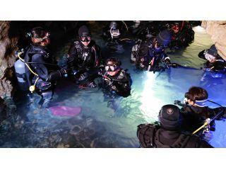 【国内初・水中洞窟体験ダイビング】稲積水中鍾乳洞