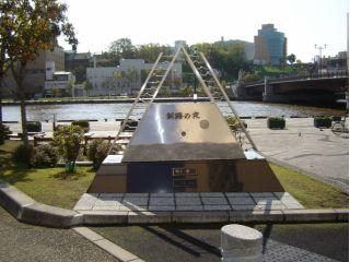 幣舞橋(ぬさまい橋)たもとにある、美川憲一さんの歌う「釧路の夜」の歌碑。前に立つと曲が流れます。