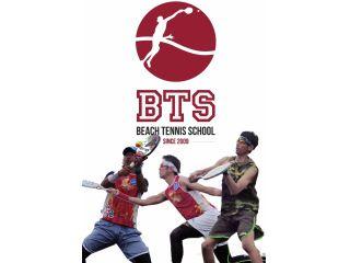 ★スポーツ女子会★Beach Tennis School(∩´∀`)∩♪土日10000円♪なんと3824円もお得!!女性にお勧め!!