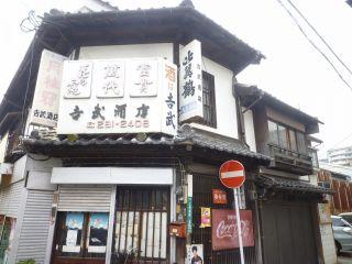 【博多町家巡り】【10:00〜13:00】歴史豊かな福岡・博多をぶらぶら散策!禅寺だからこそ案内人が必須!通訳付きなので外国の方にもおすすめ♪