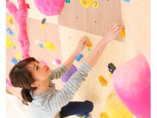 年齢関係なく、女性でも楽しく登れます♪