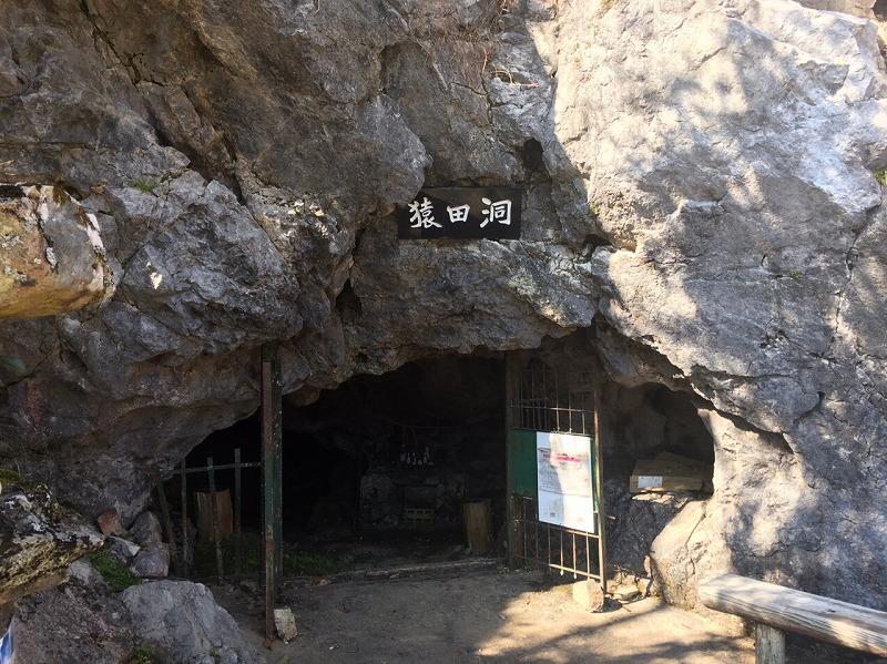 猿田洞ケイビング ~本気で洞窟探検~