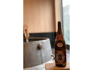 貸切り酒風呂★一升瓶をご用意しております。お好きなだけお風呂に入れてお楽しみください♪
