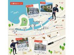 小樽人力車「小樽郷愁の旅」60分コース