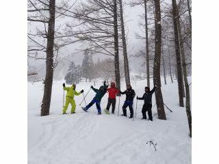 【スノーシュー1日ツアー】雪の中を大満喫!嬉しいランチ付☆【4〜6名ご予約はこちら】