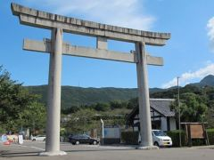 橘神社鳥居前へ集合!!