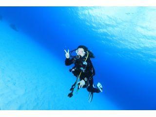 真っ青な水中世界を体験しに行きませんか?
