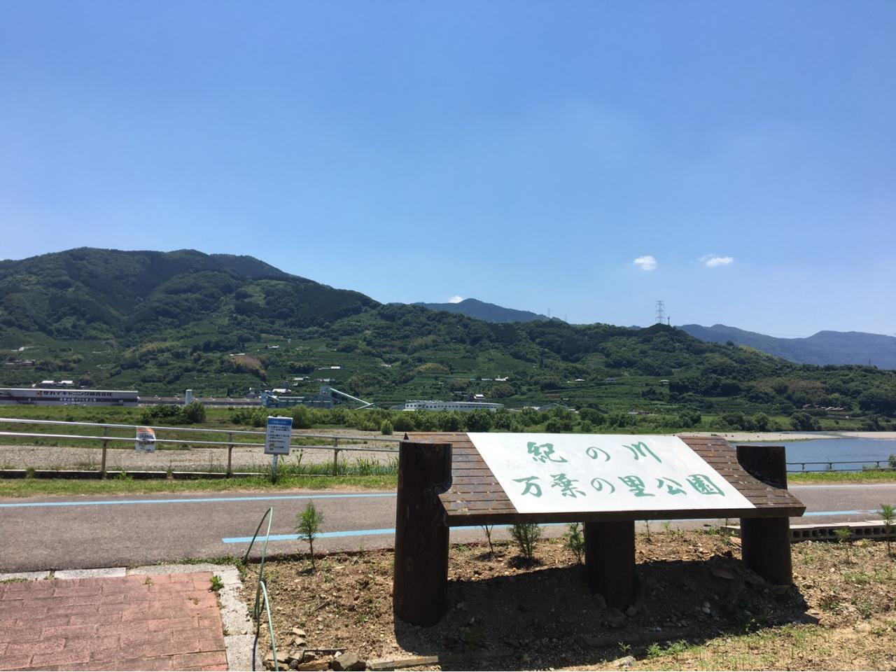 ■和歌山県・道の駅万葉の里公園■ラクラク嬉しい手ぶらBBQ~♪≪ファミリー&友人...