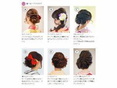 オプションヘアセットは可愛い6種の髪型から選べます♪