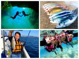 1日5組限定のグルクン釣り&青の洞窟ボートシュノーケリング 大人気ご案内中!ご予約はお早目に!