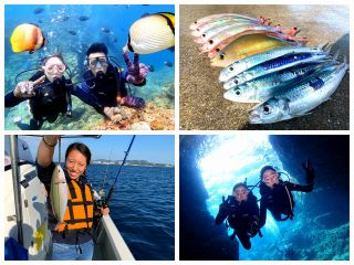 大人気1日5組限定 グルクン釣り&青の洞窟体験ダイビング ご予約はお早目に!