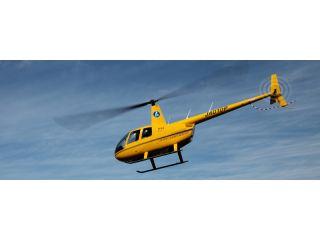 当社のロビンソン式R44が離陸するシーンです。