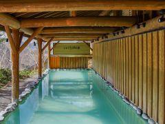 女性専用屋根付き露天風呂「しゃくなげの湯」