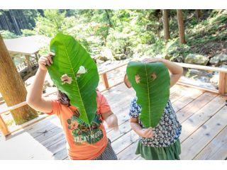 自然の中での遊びはアイデア次第!