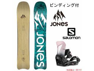 【レンタル】JONES Womens HOVERCRAFT 146cm パウダーボードBINセット