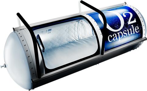 【日帰り入浴+酸素カプセル45分】中学生以上限定!超回復カプセルで最高のリラック...