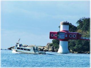 グラスボートと足摺海底館